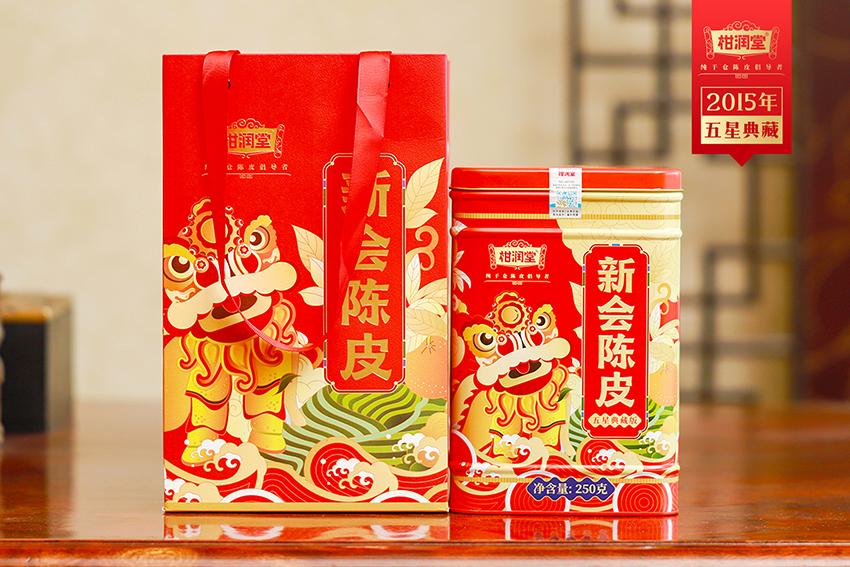 柑润堂五星典藏2015年新会陈皮