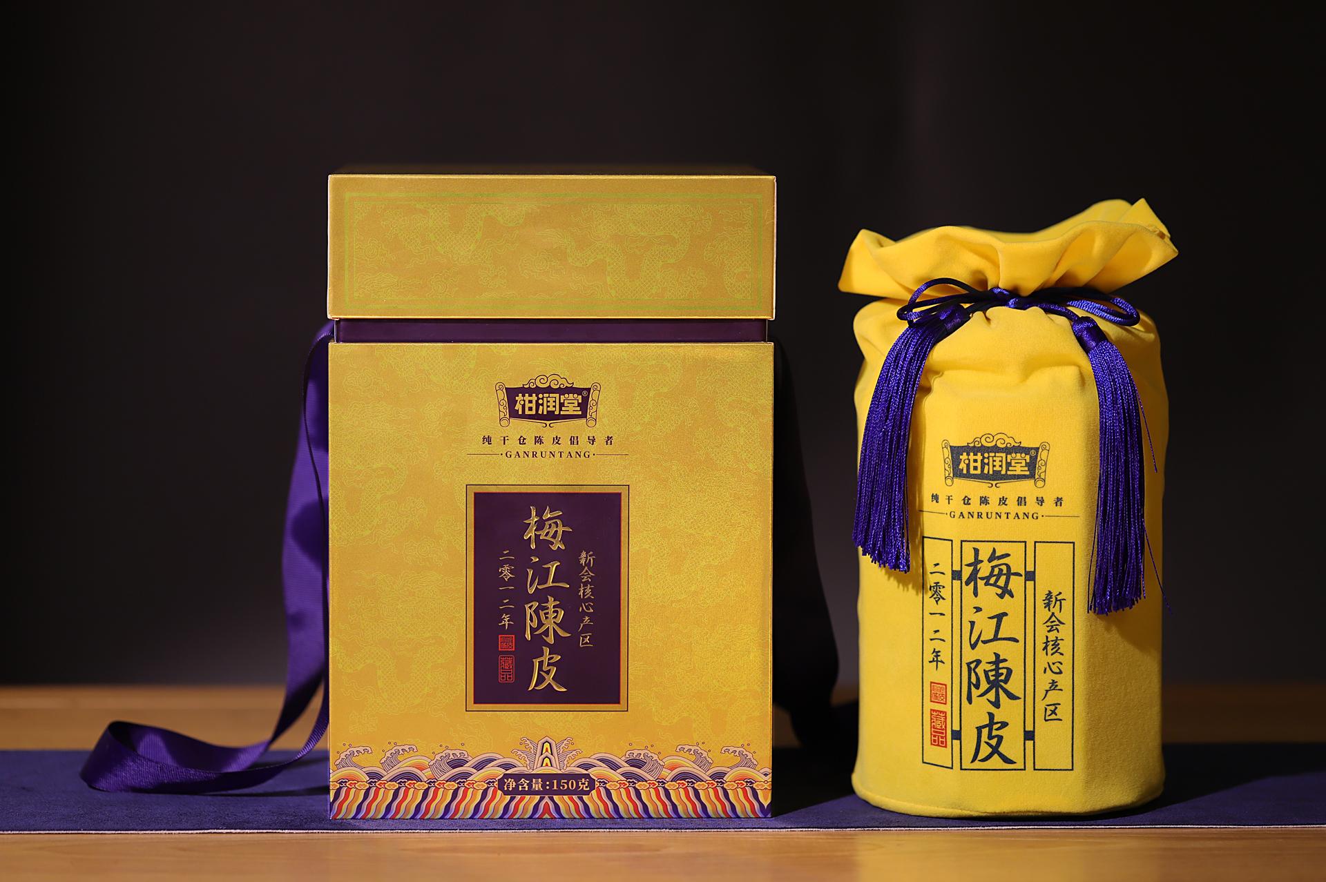 柑润堂2012年新会梅江陈皮